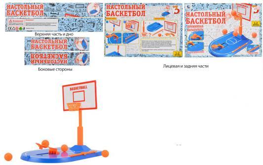 Игровой набор best toys Баскетбол spalding spagnding 74 635y крытый и открытый игровой баскетбол черный носимый pu материал баскетбол