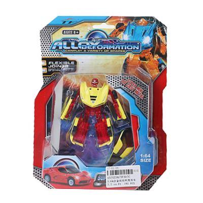 Машинка best toys Машинка-трансформер разноцветный