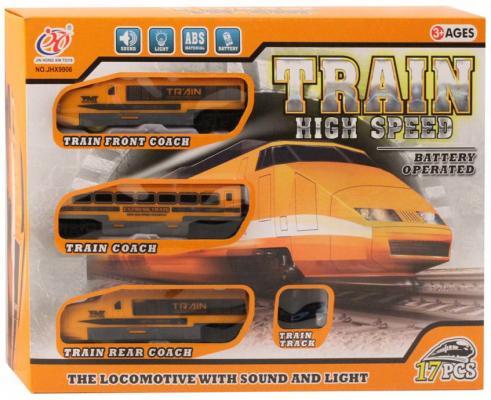 Купить Железная дорога на бат., электровоз, 2 вагона, 17 дет., свет, звук, в/к 40*6, 5*30 см, best toys, Детская железная дорога