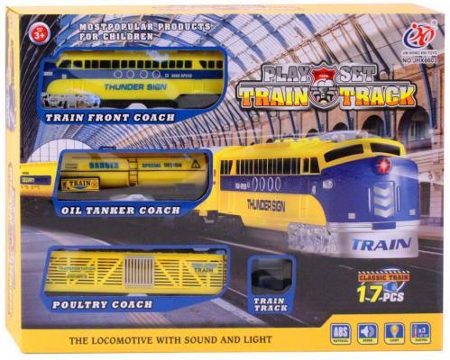Купить Железная дорога, классика, на бат., электровоз, два вагона, свет, звук, в/к 40*6, 5*30 см, best toys, Детская железная дорога