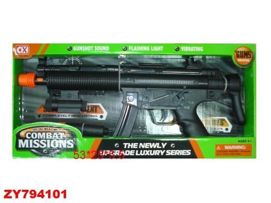 Купить Оружие best toys Оружие черный, 53*25*5, 5 см, для мальчика, Игрушечное оружие