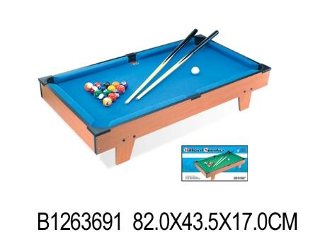 Настольная игра best toys бильярд Бильярд игра настольная бильярд 28х44см