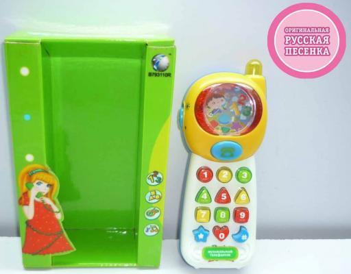 Купить Детская игрушка Телефон, звук. эф., в/к 12*5, 5*20 см, best toys, разноцветный, пластик, унисекс, Игрушки со звуком
