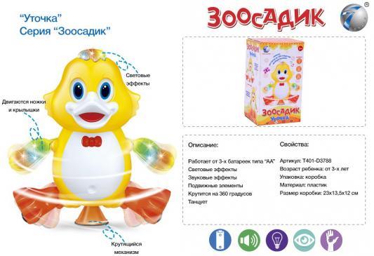 Купить Уточка, на бат., свет., звук. эффект, в/к23*13, 5*12 см, best toys, разноцветный, пластик, унисекс, Игрушки со звуком