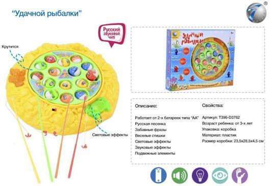 Купить Детская игрушка Рыбалка , звук. эффект, в/к 23, 5*28, 5*4, 5 см, best toys, разноцветный, пластик, унисекс, Игрушки со звуком