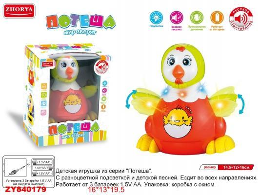 Купить Интерактивная игрушка best toys Курочка от 1 года, разноцветный, пластик, унисекс, Игрушки со звуком