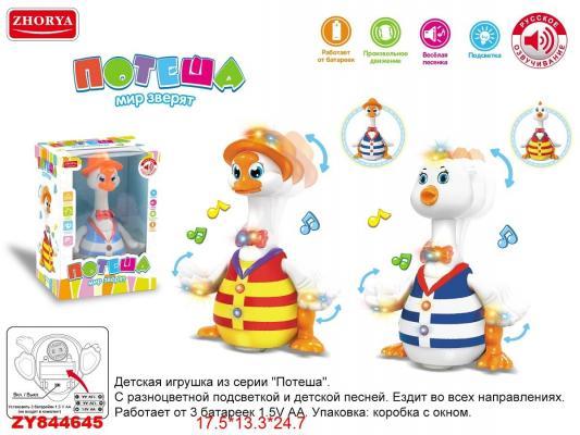Интерактивная игрушка best toys Птичка от 1 года в ассортименте digibirds интерактивная игрушка птичка lacy