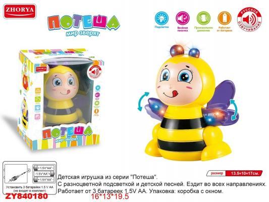Купить Интерактивная игрушка best toys Пчелка от 1 года, разноцветный, пластик, унисекс, Игрушки со звуком