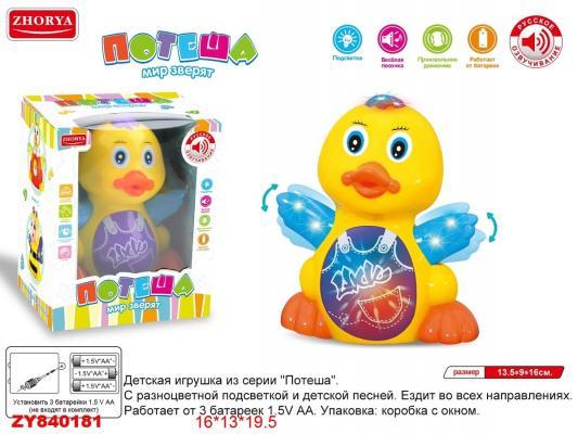Купить Интерактивная игрушка best toys Утенок от 1 года, разноцветный, пластик, унисекс, Игрушки со звуком