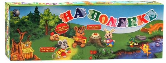 Купить Интерактивная игра best toys обучающая На полянке, 49*16*5 см, Игры для малышей