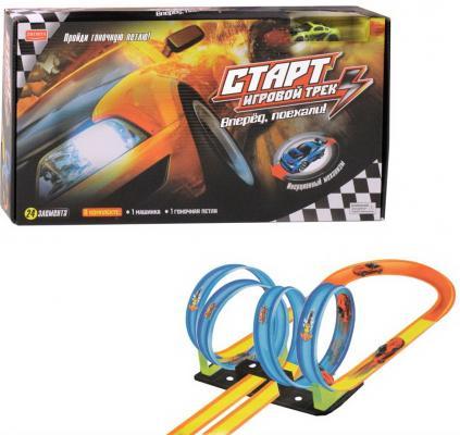 Купить Игровой трек с инерционной машинкой, трасса с гоночными петлями, 24 элемента, р-р трека 164*29см, в/к 47.5*24*7 см, best toys, пластмасса, Для мальчиков, Гаражи, парковки, треки