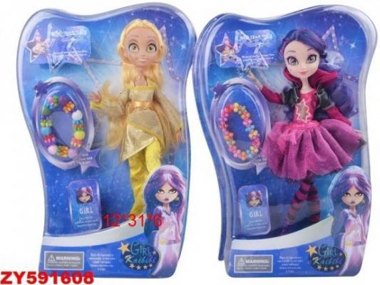 Купить Кукла Волшебница с аксессуарами, шарнирные руки и ноги, высота 27 см., в/к 12*31*6 см, KAIBIBI, 29 см, пластик, Классические куклы и пупсы