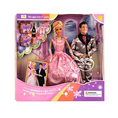 Купить Набор кукол Defa Набор кукол гнущиеся, пластик, текстиль, Классические куклы и пупсы