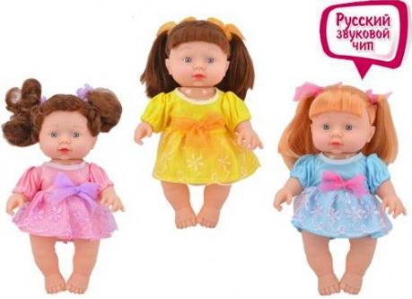 Купить Кукла Любимая серия Радочка , в ассорт., на бат., говорит забавные фразы, в/к 14*8*28 см, пластмасса, Интерактивные куклы