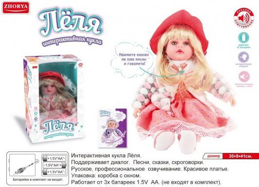 Купить Кукла Лёля на бат., интерактивная, поддерживает диалог, песни, сказки, скроговорки, русское озвучивание, красивое платье, в/к 26*20*40 см, Любимая, 46 см, пластмасса, Интерактивные куклы