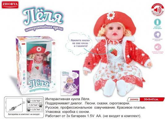 Купить Кукла Лёля на бат., интерактивная, поддерживает диалог, песни, сказки, скроговорки, русское озвучивание, красивое платье, в/к 26*20*40 см, Любимая, 46 см, пластик, текстиль, Интерактивные куклы