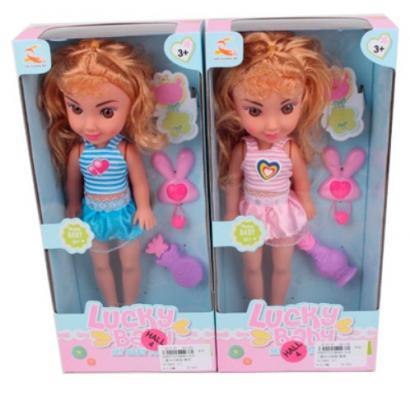 Купить Кукла Любимая, пластик, текстиль, Классические куклы и пупсы