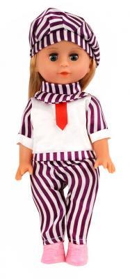 Кукла Любимая Кукла 25 см закрывает глаза