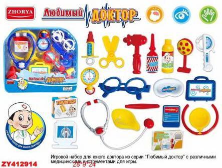 Купить Набор Доктор в сумке 28*9*24 см, унисекс, Игровые наборы Доктор