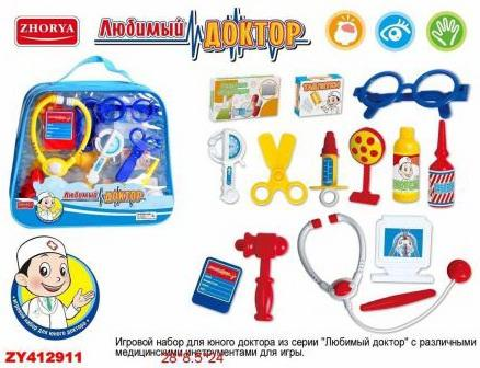 Купить Набор Доктор в сумочке 28*8, 5*24 см, унисекс, Игровые наборы Доктор