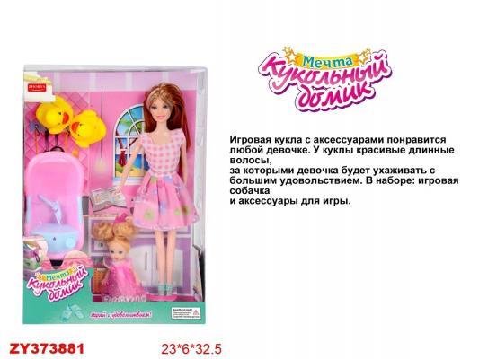 """Игровой набор Барби """"Кукольный домик"""""""