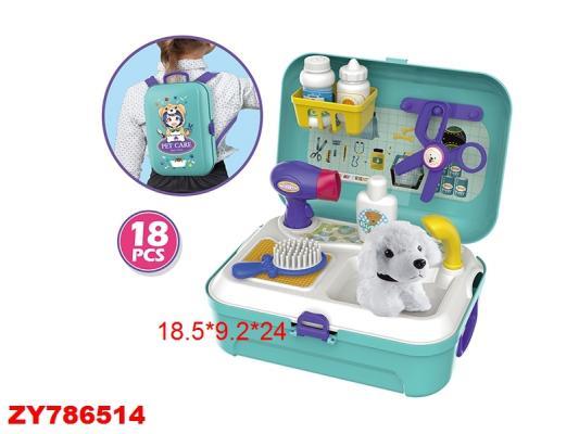Купить Игровой набор Модница Парикмахерская для животных 18 предметов, для девочки, Игровые наборы Маленькая красавица