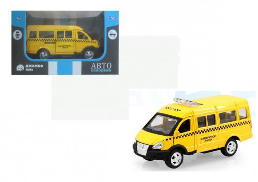 Инерционная машинка Автопанорама Маршрутное такси 1:50 желтый машинка автопанорама такси 1200084 желтый