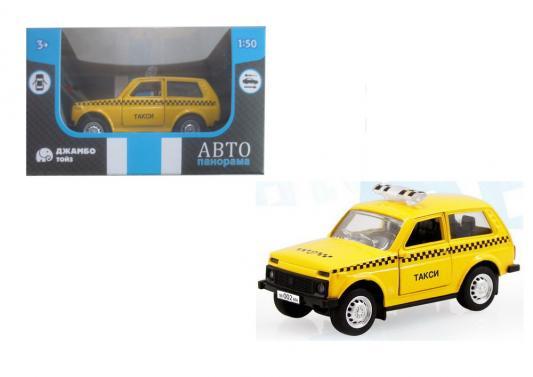 Инерционная машинка Автопанорама Такси, 1:50 желтый машинка автопанорама такси 1200084 желтый