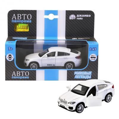 Инерционная машинка Автопанорама BMW X6, 1:43 белый модель машины автопанорама 1 43 bmw x6 белый открываются двери
