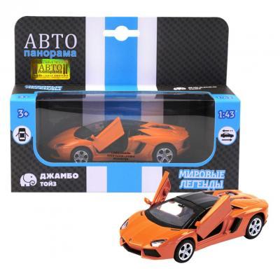 Инерционная машинка Автопанорама Lamborghini Aventador LP700-4 Roadster 1:43 оранжевый