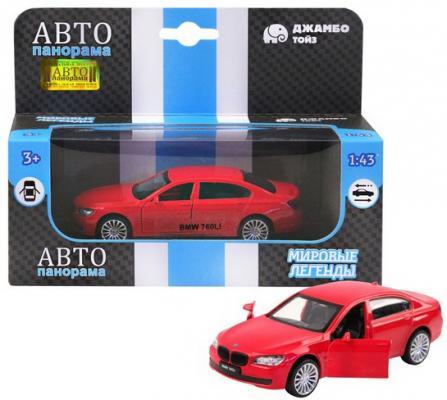 """цены на ТМ """"Автопанорама"""" Машинка металл. 1:46 BMW 760 LI, красный, инерция, откр. двери, в/к 17,5*12,5*6,5 см  в интернет-магазинах"""