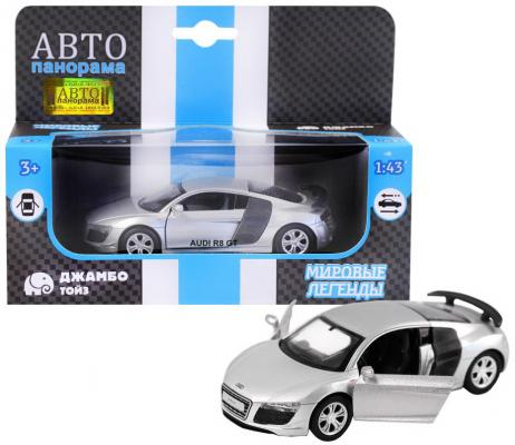 """цены на ТМ """"Автопанорама"""" Машинка металл. 1:43 Audi R8 GT, серебро, инерция, откр. двери, в/к 17,5*12,5*6,5 см  в интернет-магазинах"""