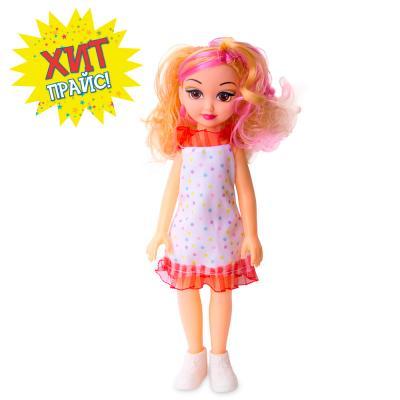 Кукла ХИТ-ПРАЙС 28 см со звуком косметика кристина прайс