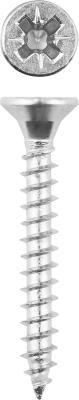 Саморезы СУ-Б универсальные, 45 x 5.0 мм, 32 шт, белый цинк, ЗУБР цена
