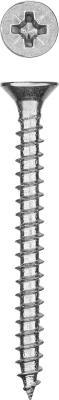 Саморезы СУ-Б универсальные, 45 x 5.0 мм, 3 500 шт, белый цинк, ЗУБР цена