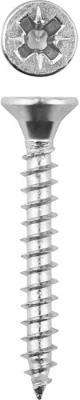 Саморезы СУ-Б универсальные, 50 х 4.5 мм, 200 шт, белый цинк, ЗУБР цена