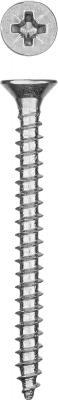 Саморезы СУ-Б универсальные, 60 x 5.0 мм, 2 500 шт, белый цинк, ЗУБР цена