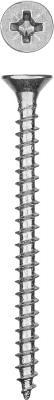 Саморезы СУ-Б универсальные, 50 x 4.0 мм, 4 000 шт, белый цинк, ЗУБР цена