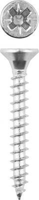 Саморезы СУ-Б универсальные, 70 х 6.0 мм, 150 шт, белый цинк, ЗУБР цена