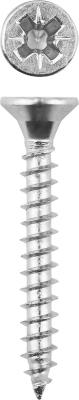 Саморезы СУ-Б универсальные, 90 х 6.0 мм, 70 шт, белый цинк, ЗУБР цена