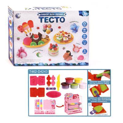 Набор для творчества DIAMOND Тесто для лепки от 3 лет набор для детского творчества тесто для лепки тесто из детства 1цв 130гр оранжевый т00106