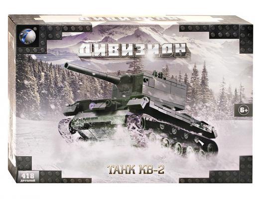 Конструктор Девизион Дивизион 418 элементов александр лебеденко тяжелый дивизион