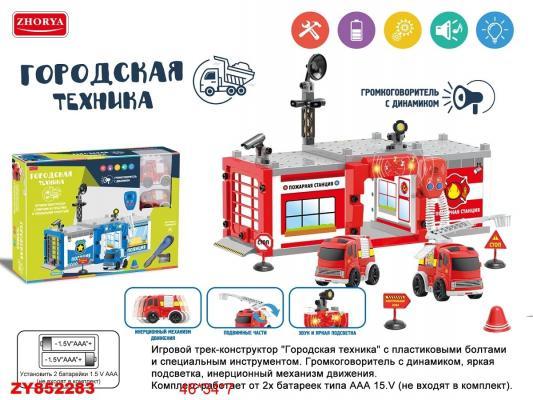 Купить Конструктор Zhorya Пожарная станция —, Пластмассовые конструкторы