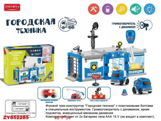 Конструктор Zhorya Полицейский участок — игровые наборы classic world игровой набор конструктор полицейский участок
