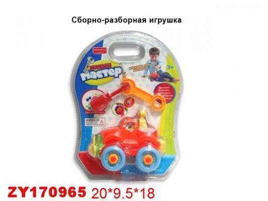 Машинка конструктор Zhorya Машина-конструктор — цены