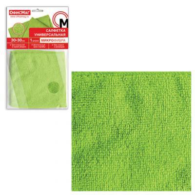 Салфетка универсальная, плотная микрофибра, 30х30 см, зеленая, ОФИСМАГ Стандарт, 601259 картина птичка 30х30 см