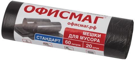 Фото - Мешки для мусора 60 л, черные, в рулоне 20 шт., ПНД, 12 мкм, 60х70 см (±5%), стандарт, ОФИСМАГ, 601383 мешки для мусора 30 л черные в рулоне 30 шт пнд 8 мкм 50х60 см офисмаг стандарт 601379