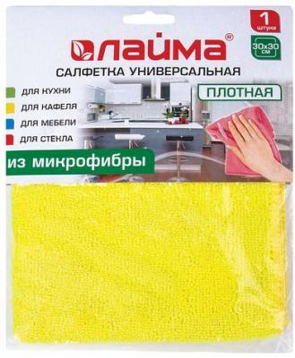 Салфетка универсальная, плотная микрофибра, 30х30 см, ассорти (желтая, зеленая, розовая), ЛАЙМА, 601244 салфетка хозяйкинъ универсальная микрофибра 30х30 см