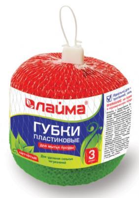 мочалки Губки (мочалки) для посуды пластиковые ЛАЙМА, комплект 3 шт., сетчатые по 7 г, 603107