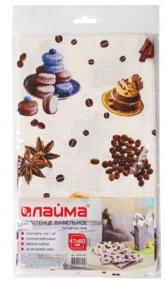 """Полотенце вафельное набивное, 47х60 см, плотность 165 г/м2, """"Кофе"""", европодвес, ЛАЙМА, 604767"""